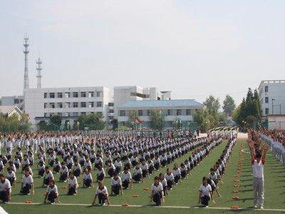 2019年华南师范大学本科插班生招生简章