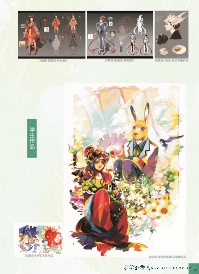 广州市海珠工艺美术职业学校2019年招生简章